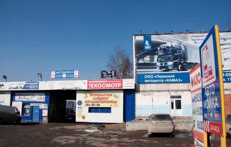 Perm, Russia - 31 marzo 2016: Stazione tecnica di ispezione del Ca fotografia stock