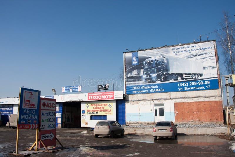 Perm, Russia - 31 marzo 2016: Stazione tecnica di ispezione del Ca fotografie stock