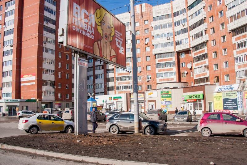 Perm, Russia - 31 marzo 2016: Zona residenziale con il palazzo multipiano noioso immagine stock
