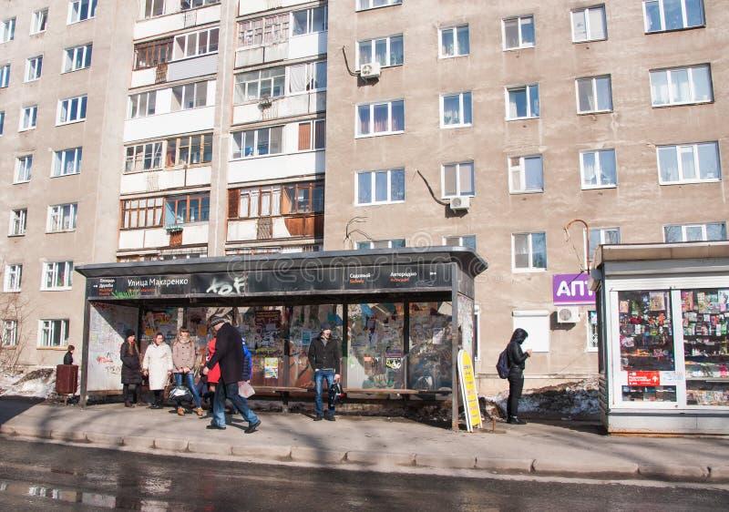 Perm, Russia - 31 marzo 2016: Zona residenziale con la casa immagine stock