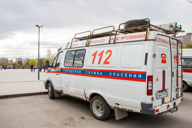 Perm, Russia - May 09.2016: Car of service of the rescue. Parked at road stock image