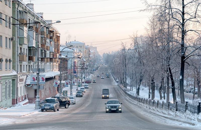 permanente R?gion d'Ural Russie Perspective de Komsomol image stock