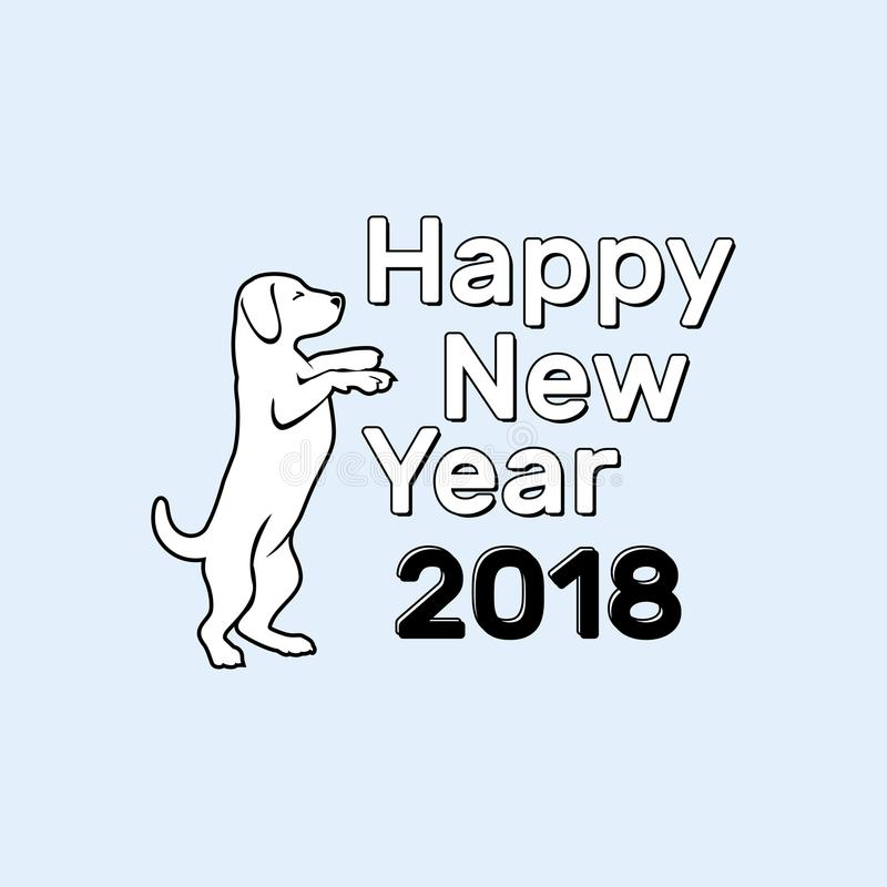 Perro 2018 de la Feliz Año Nuevo ilustración del vector