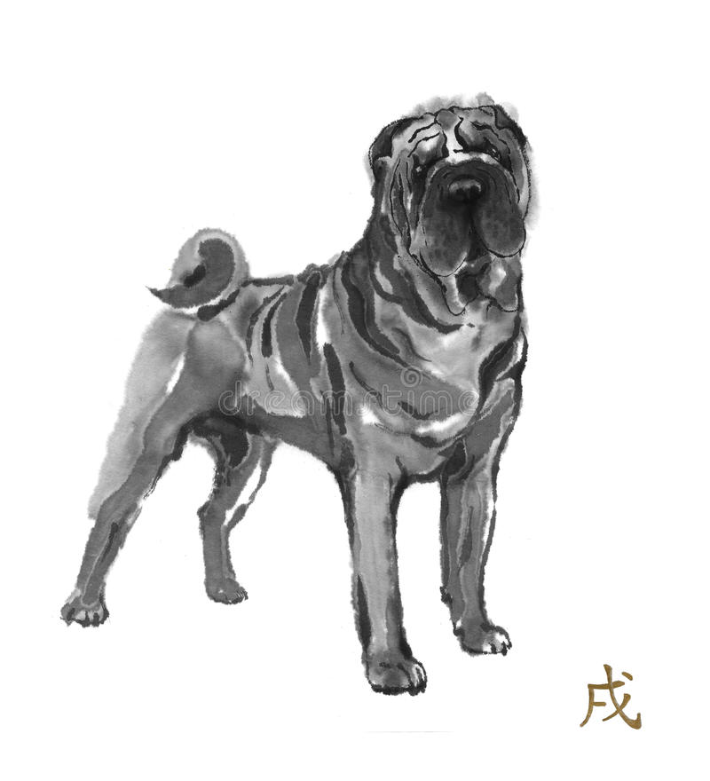 Perro de Sumi-e ilustración del vector