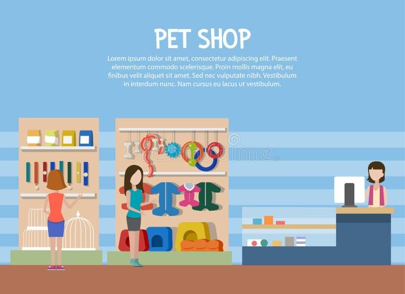 Perro e interior de la tienda de animales o de la tienda del gato ilustración del vector