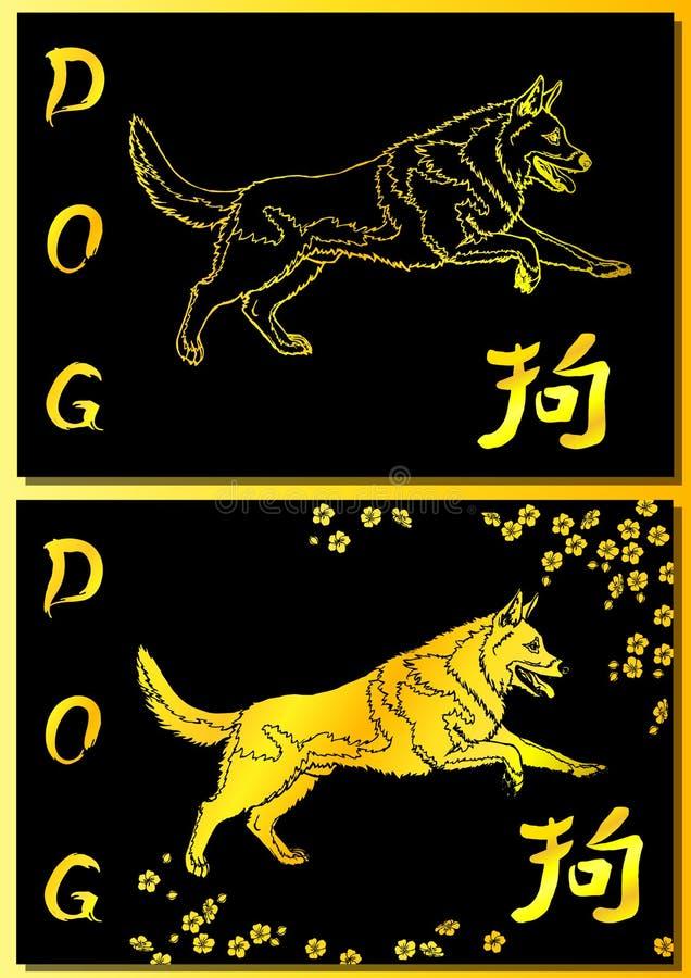 Perros corrientes del oro en negro ilustración del vector