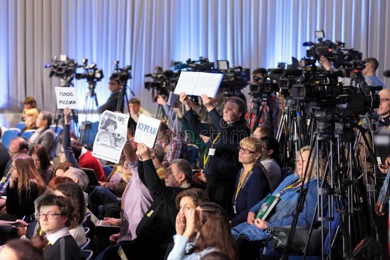 Persconferentie stock afbeelding