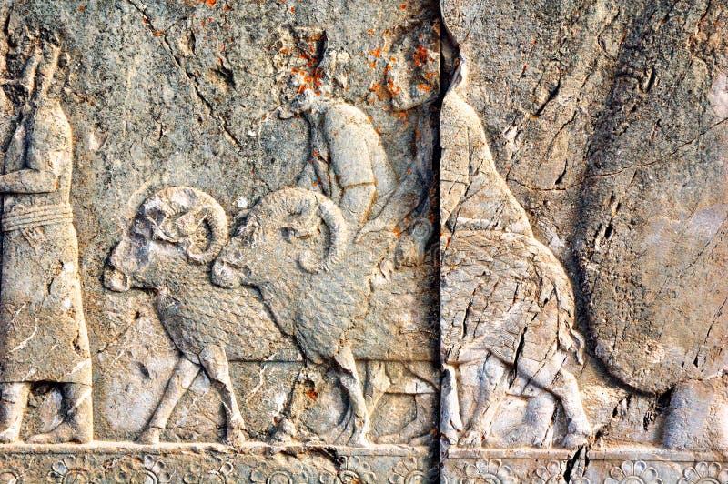 Persepolis photo stock