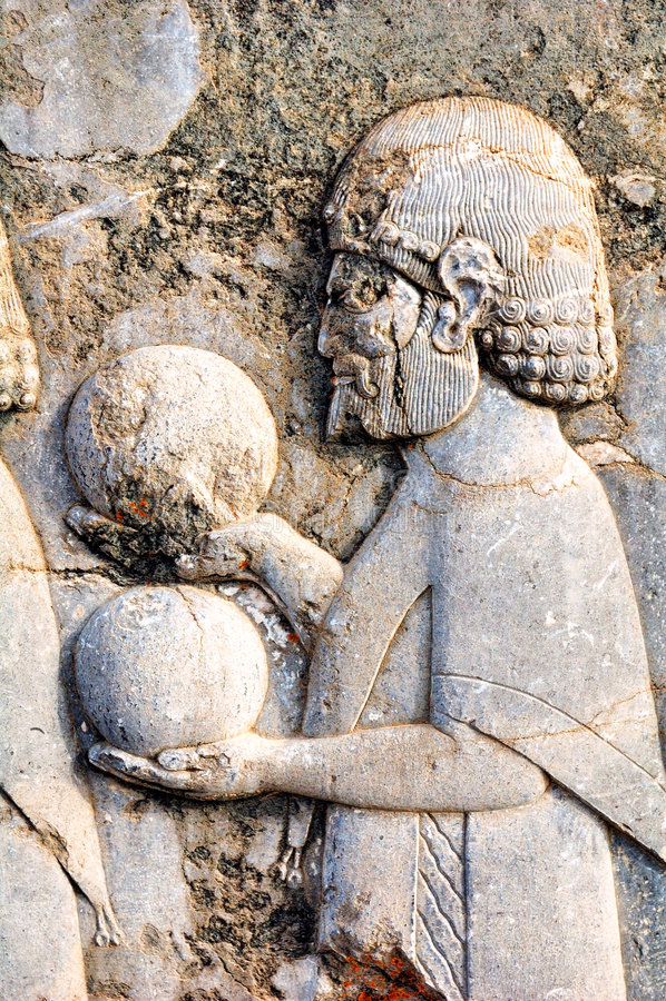 Persepolis images stock