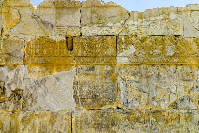 Persepolis Dziejowy miejsce 18 obrazy royalty free