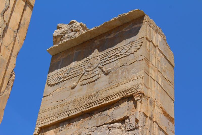 Persepolis, Iran: Simbolo di Zoroastrismo immagini stock