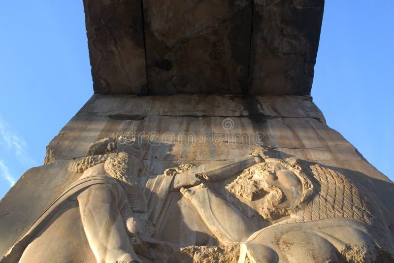 persepolis Persji zdjęcia royalty free