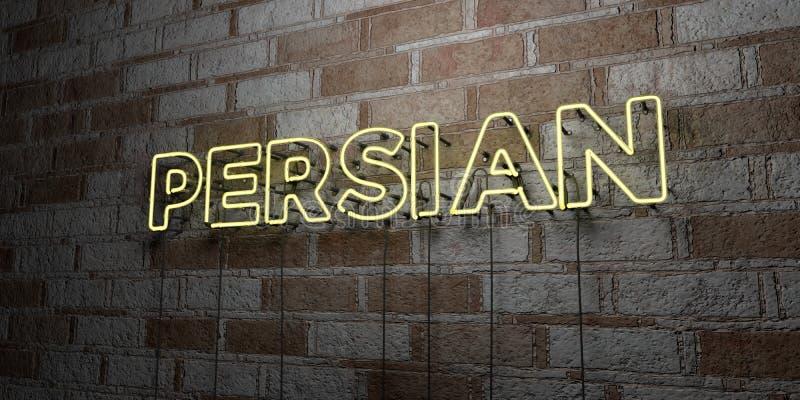 PERSIANO - Insegna al neon d'ardore sulla parete del lavoro in pietra - 3D ha reso l'illustrazione di riserva libera della sovran illustrazione di stock