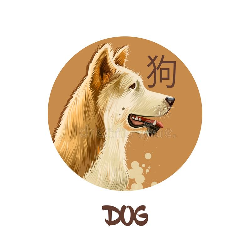 Persiga el carácter chino del horóscopo aislado en el fondo blanco Símbolo del Año Nuevo 2018 Acaricie el animal del perrito en c libre illustration