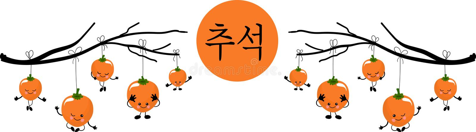 Persimmon tree branch on a white background with the text translation from Korean Chuseok. Flat design style. Concept holiday card. Poster, banner stock illustration