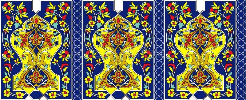 Persisk bakgrund royaltyfri illustrationer