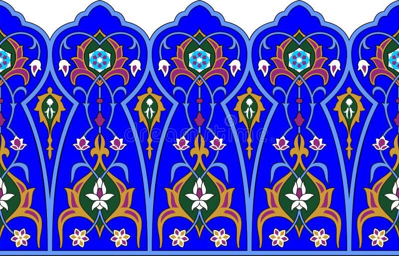 Persisk gräns stock illustrationer