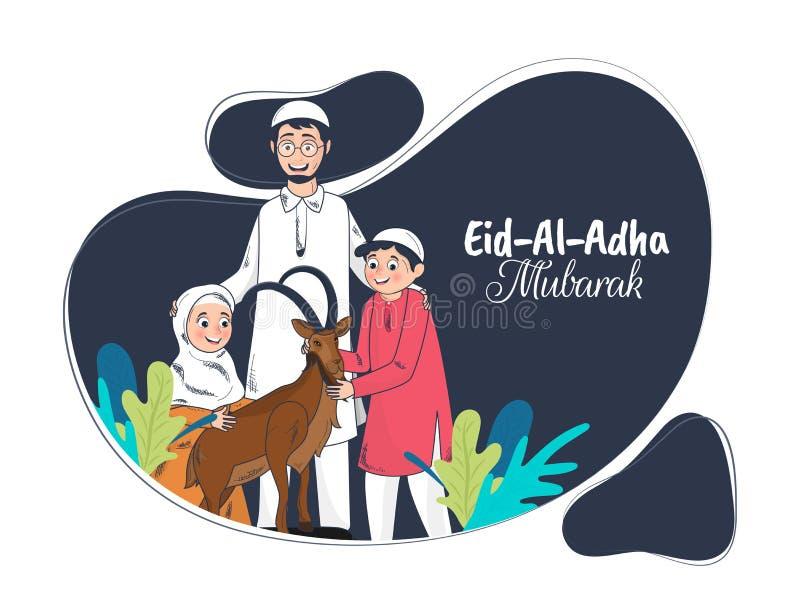 Personagem de banda desenhada da família islâmica com a cabra no fundo azul abstrato para o projeto do cartaz ou do inseto de Eid ilustração stock