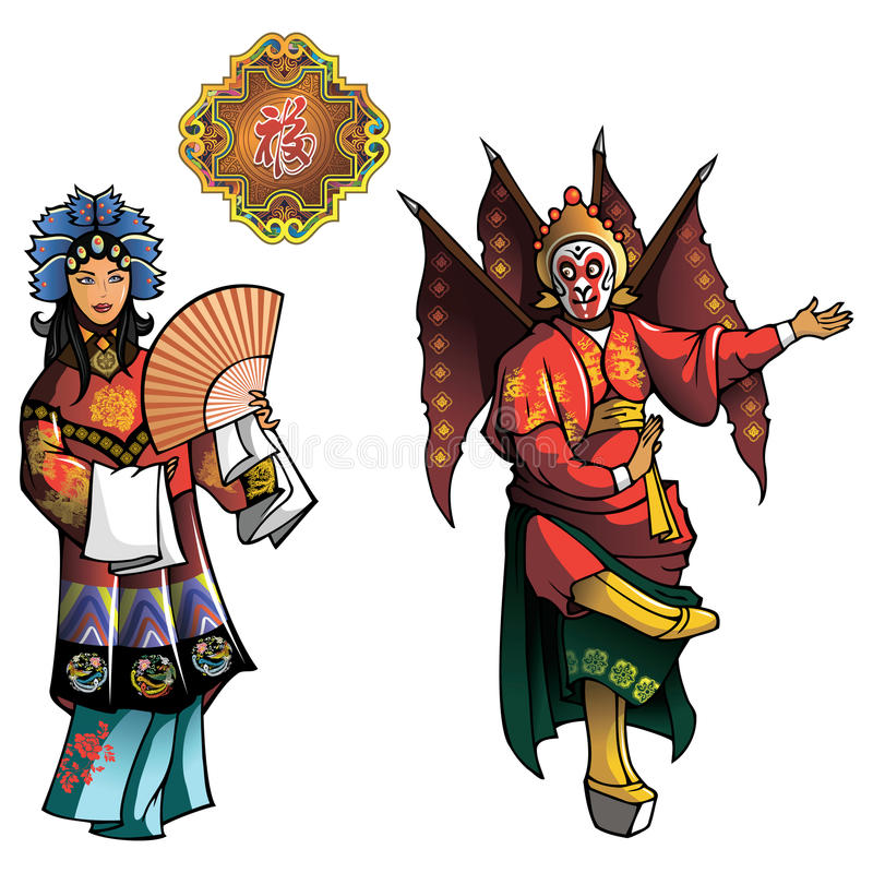 Personages of Beijing Opera. Wu Sheng (Sun Wukong or Monkey King) and Qing Yi (Zheng Dan) with the symbol of happiness, vector illustration stock illustration
