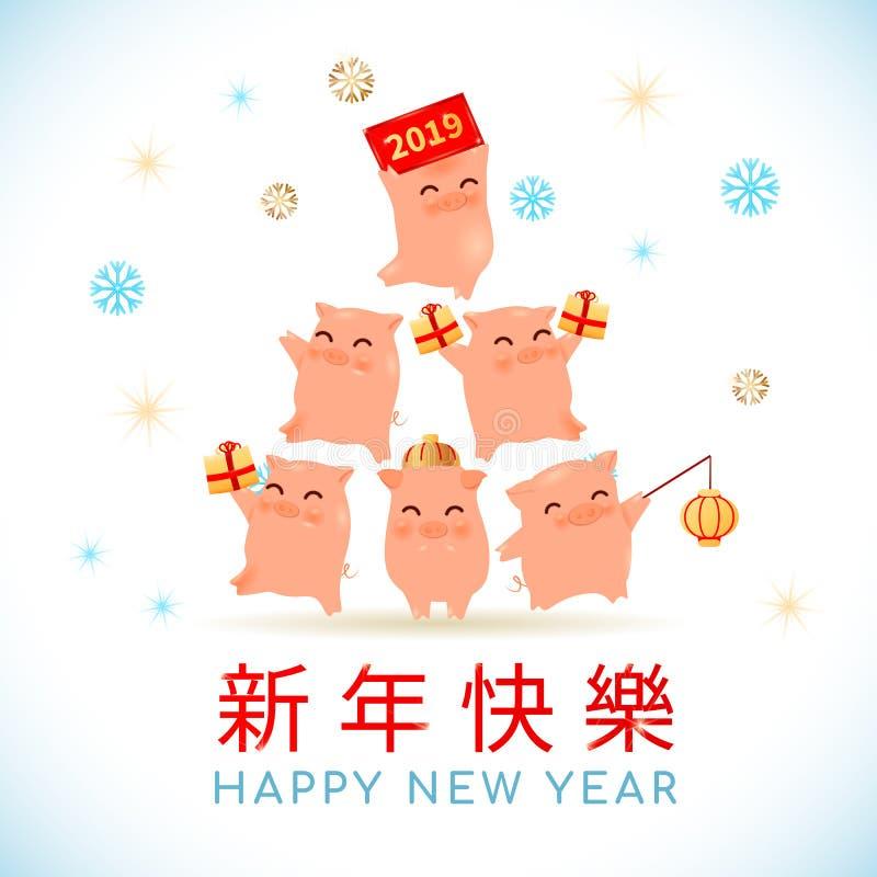 2019 personaggi dei cartoni animati di anno del maiale dello zodiaco con la lanterna cinese, regali illustrazione vettoriale