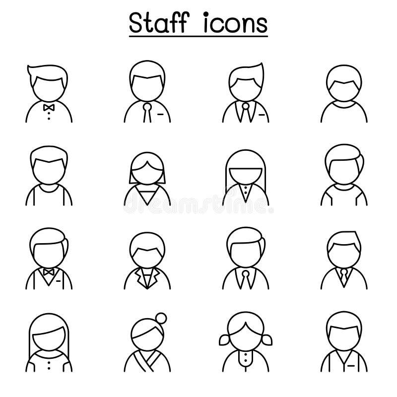 Personalsymbolsuppsättning i den tunna linjen stil royaltyfri illustrationer