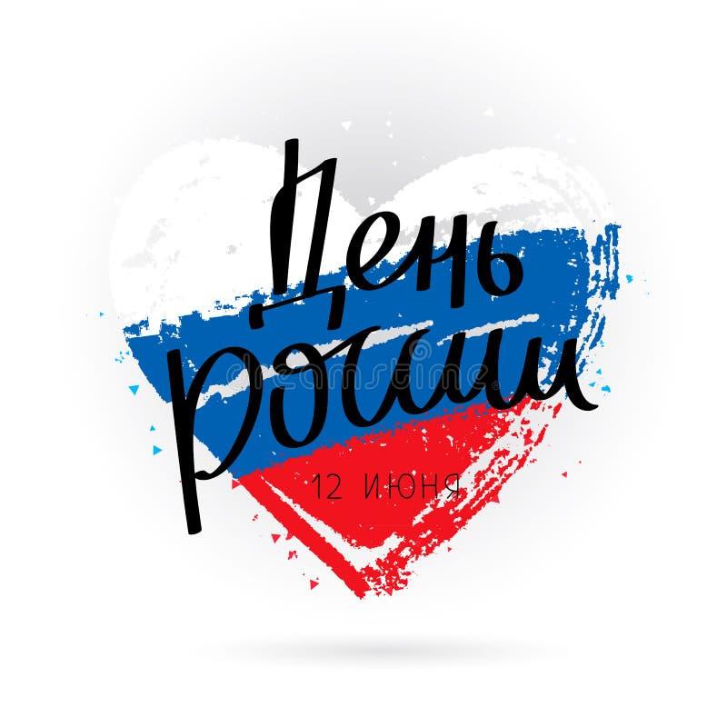 000 personas de todas partes de Rusia y en el extranjero Bandera en la forma del corazón libre illustration