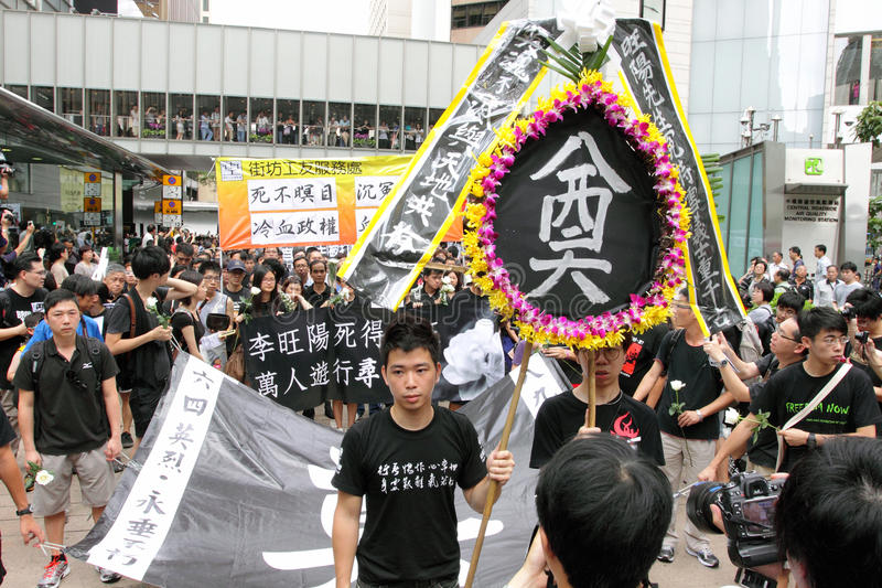 personer som protesterar för probe för H K för dödbegärandissident royaltyfria foton