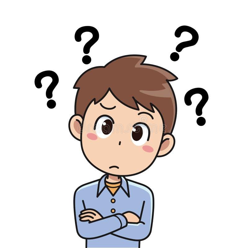 Personnage de dessin animé confus de type d'isolement sur le fond blanc illustration libre de droits