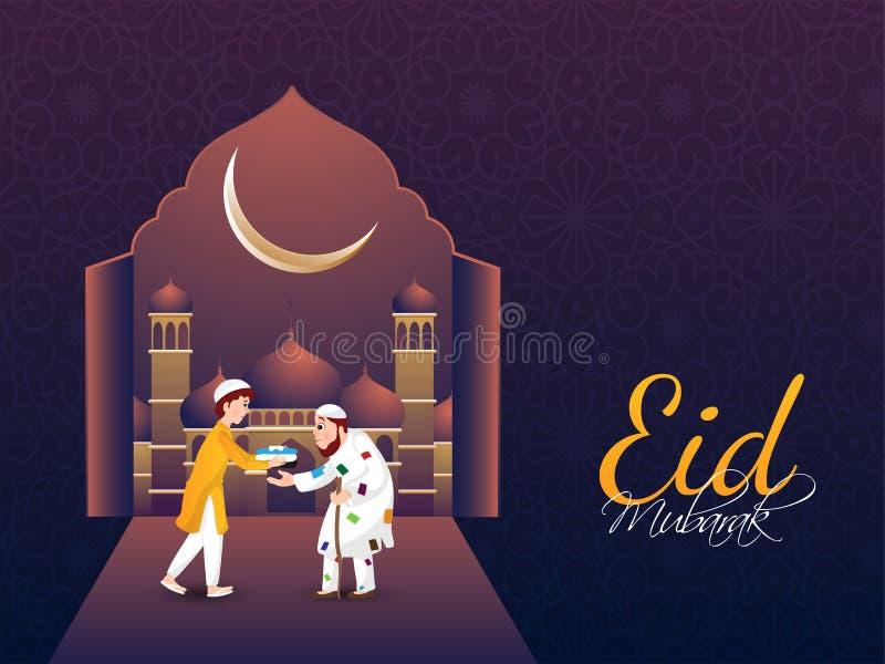 Personnage de dessin animé de jeune garçon donnant des vêtements à un pauvre vieil homme devant la mosquée Eid Mubarak illustration de vecteur