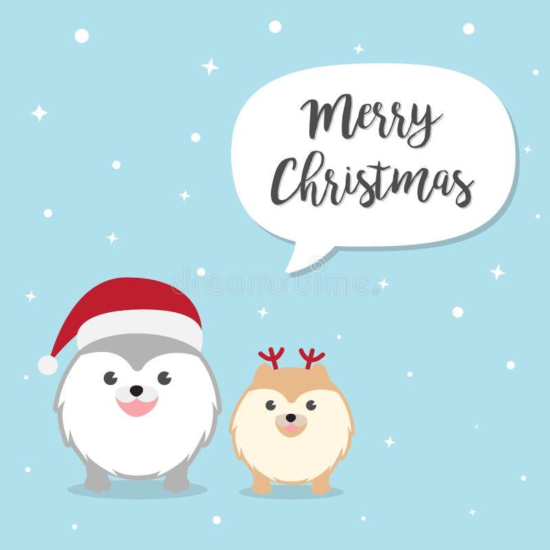 Personnage de dessin animé pelucheux mignon de chiens utilisant le chapeau de Santa Claus pour M illustration stock