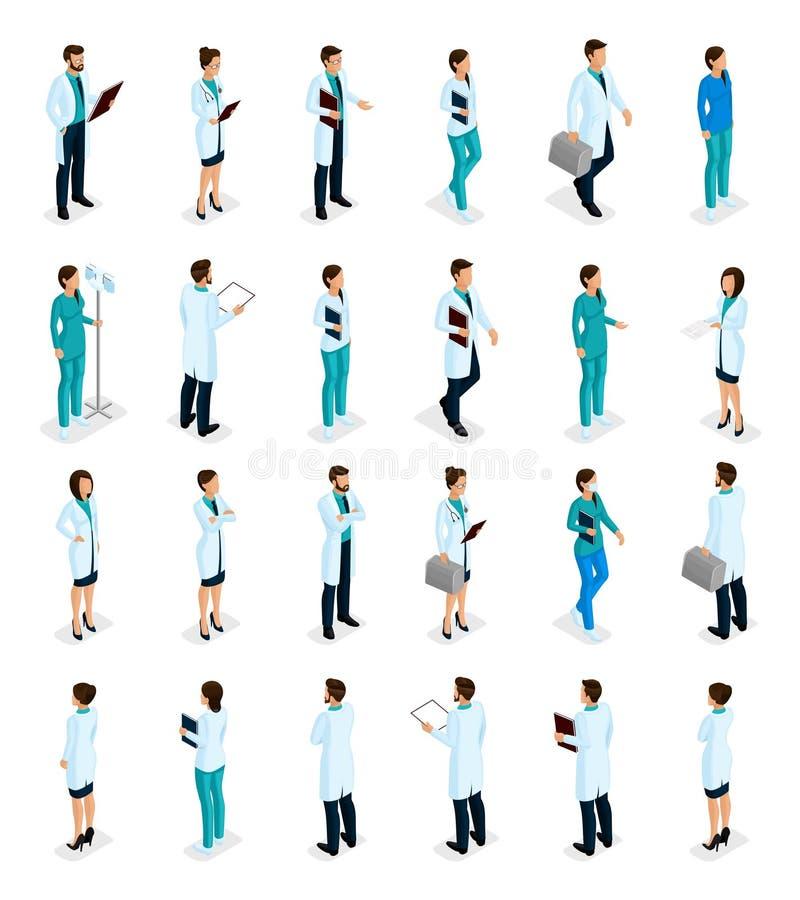 Personnel médical isométrique, docteur, chirurgien, infirmière illustration libre de droits