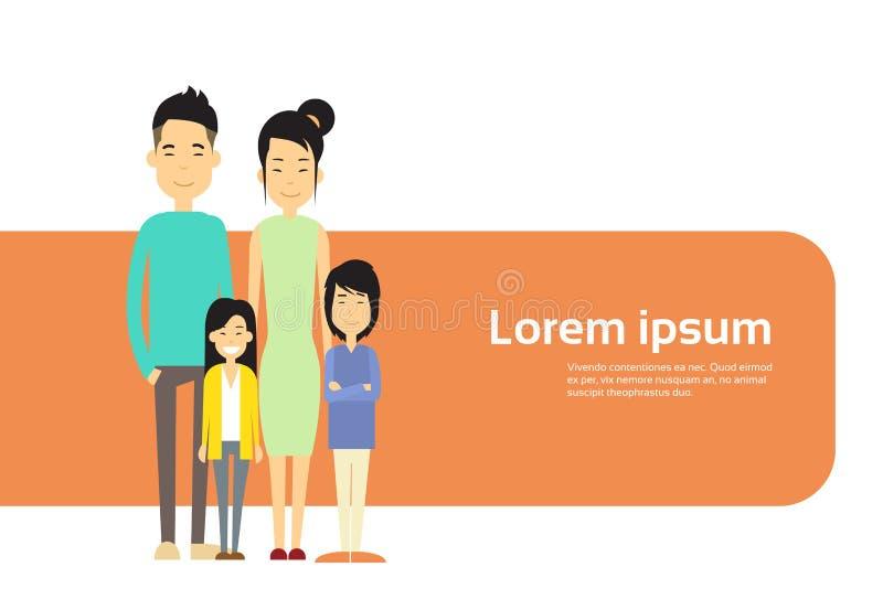 Personnes asiatiques de la famille quatre, parents de l'Asie avec la bannière de deux enfants avec l'espace de copie illustration de vecteur