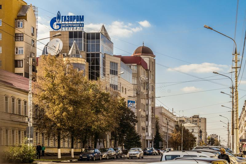 Perspectiva de la gloria Edificio de Gazprom Mezhregiongaz - Belgorod Regional Gas Sales Company Rusia imagen de archivo