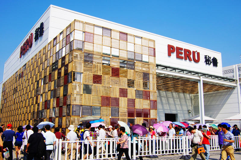 Peru-Pavillion in Expo2010 Shanghai China lizenzfreies stockbild