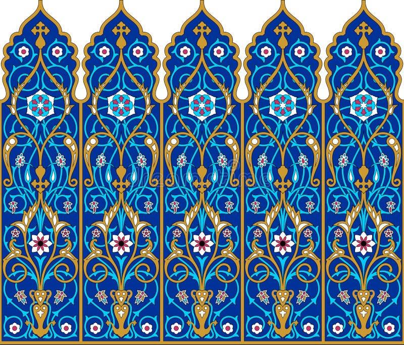 Perzisch stock illustratie