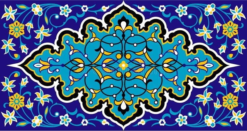 Perzische dekking stock illustratie