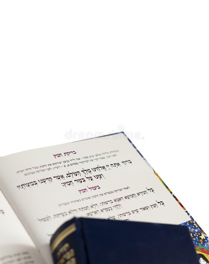 Pesach犹太文本哈加达为逾越节晚上 孤立 免版税库存图片