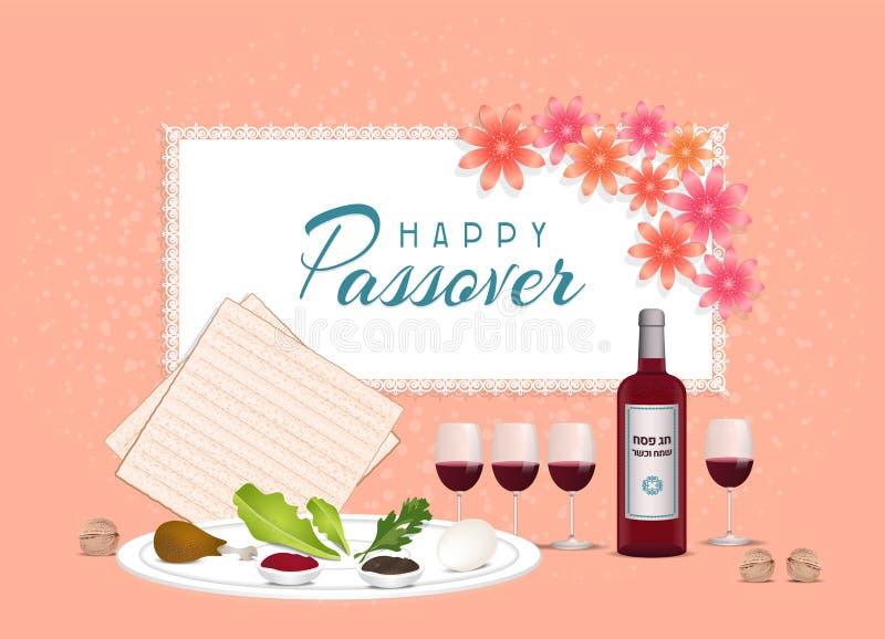 Pesach felice nel tamplate ebreo ebraico dell'insegna di festa con vino, piatto del seder, backgroun di corallo di colore immagini stock