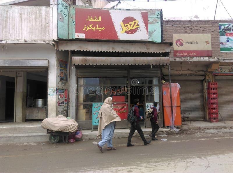 Peshawar G Camino de T imagen de archivo