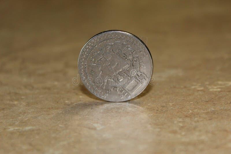 Peso och reflexion royaltyfria bilder
