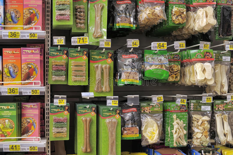 Pet Food at Store. Pet food on a store shelf. Russia royalty free stock photos