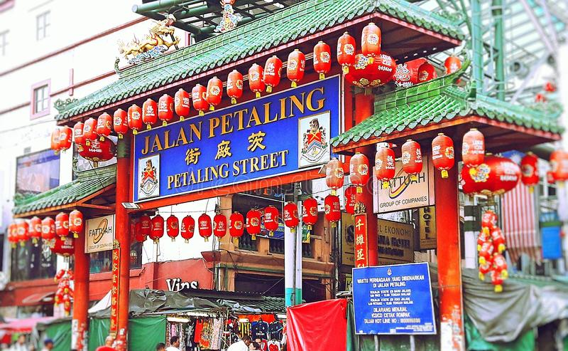 petaling的街道 免版税库存图片