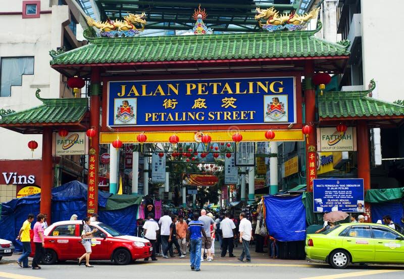 petaling улица стоковые изображения