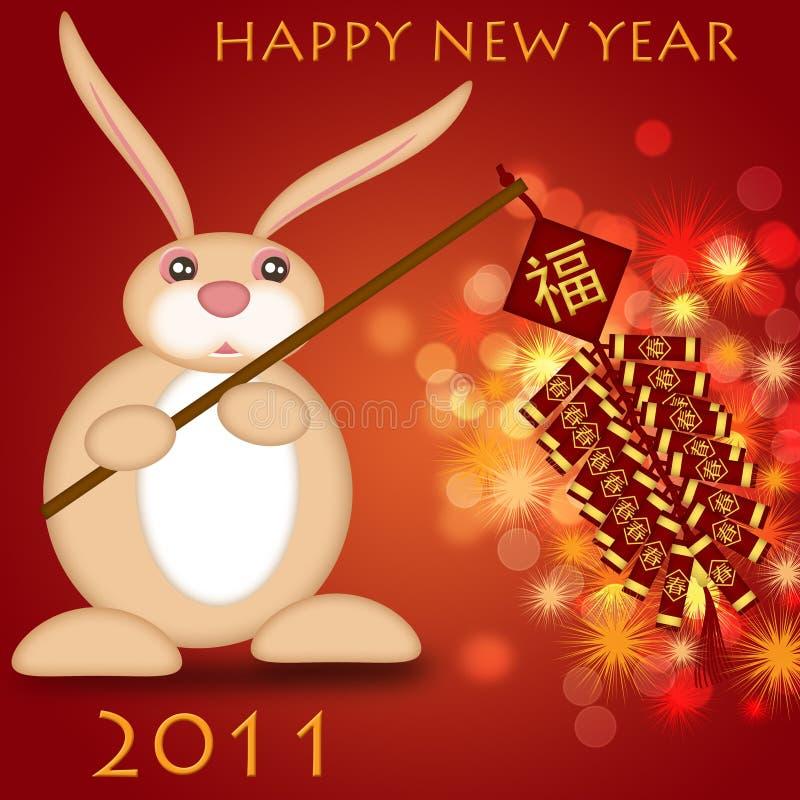 Petardi cinesi 2011 della holding del coniglio di nuovo anno royalty illustrazione gratis