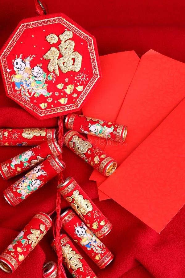 Petardos fotografía de archivo libre de regalías