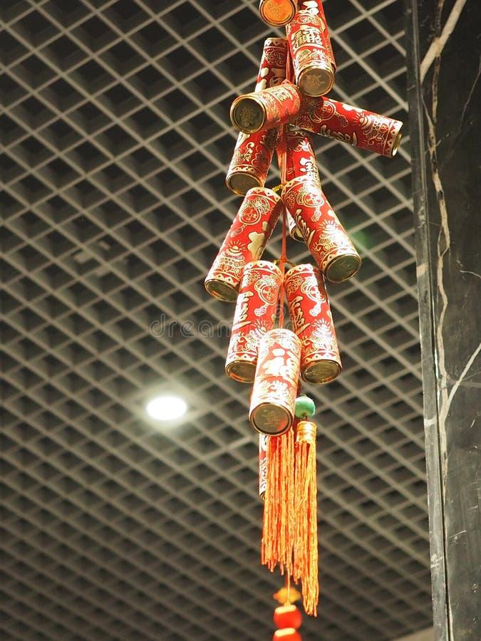 Petardy dekoracji nowego roku Chiński festiwal zdjęcie royalty free
