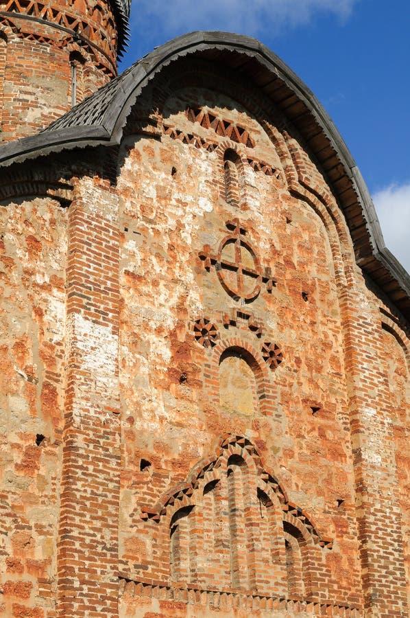 Peter e Paul Church in Kozhevniki fotografia stock libera da diritti