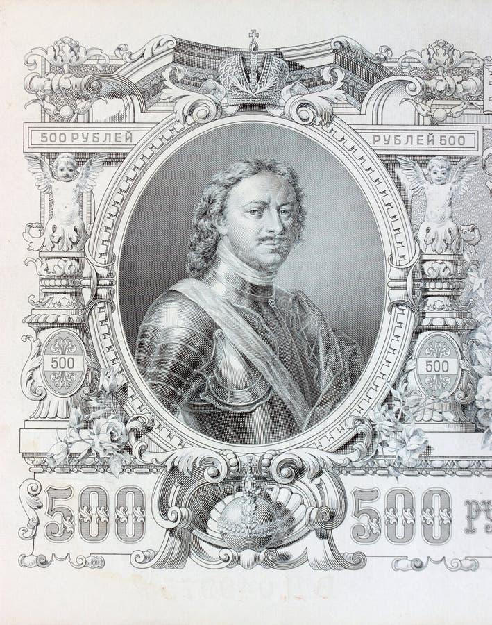 Peter el grande. imagen de archivo libre de regalías