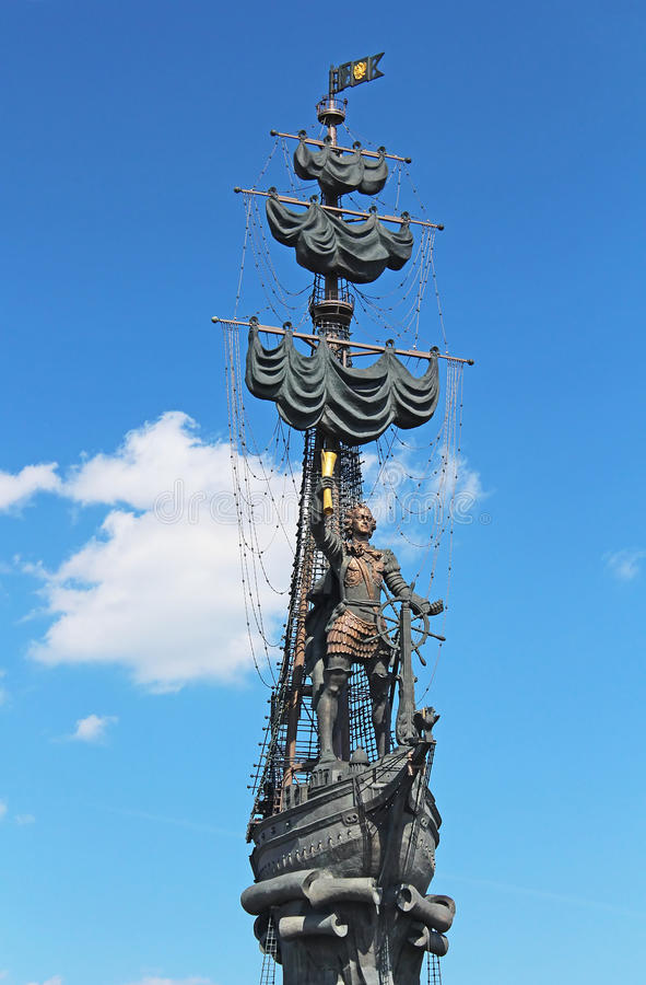 Peter the Great monument in Moscow royalty free stock photos