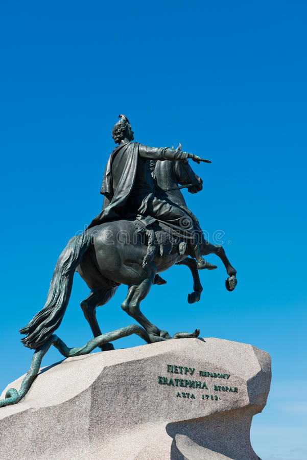 Peter I monument against blue sky. Saint-petersburg, Russia royalty free stock photo